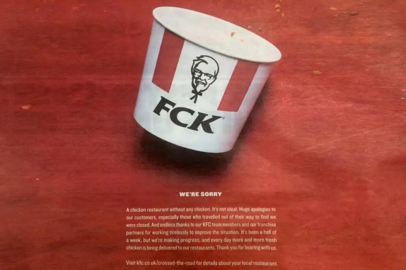 fck viral marketing